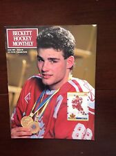Beckett Hockey Magazine, Issue #8 June 1991 Eric Lindros On Cover