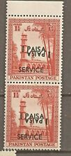 PAKISTAN 1961 SG O68 I PAISA DOUBLE ONE INVERTED ERROR IN PAIR MNH.