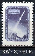 Russia,Russland,Sowjetunion 1957 J.Mi.:1992.**.MNH.Postfrisch.KW - 3, - €.