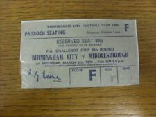 More details for 08/03/1975 ticket: birmingham city v middlesbrough [fa cup] (slightly creasing).
