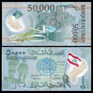 Lebanon 50000 Livres 2015 P98, 70 Years Lebanese Army Commemorative Polymer UNC