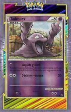 🌈Tadmorv Reverse - HS04:Indomptable - 50/90 - Carte Pokemon Neuve Française