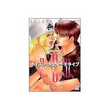 Poison Cherry Drive YAOI Manga Japanese / MOTONI Modoru