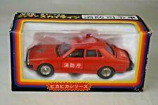 "#2 Sakura Japan Fire Emergency Auto Battery Operated Roof Light 4 1/4"" Mint/Box"