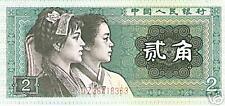 CHINA 1980 2 JIAO  NOTE UNC # C 6