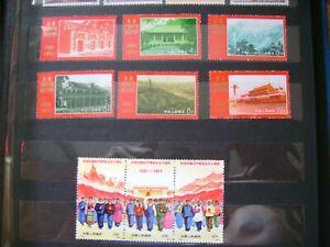 CHINA 1971 STAMPS MNH