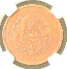 1905 CHINA Honan 10 Cent Copper Dragon Coin NGC VF Details