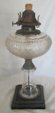 Antique Pressed Glass Oil Lamp
