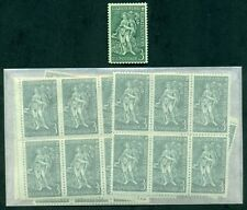 100 GARDENING & HORTICULTURE STAMPS issued over 65 years ago