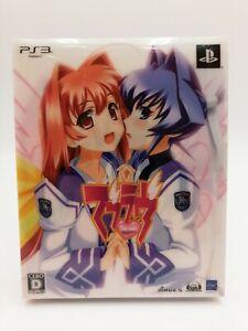Sony PS3 PLAYSTATION - Muv-Luv [Limited Edition] Versión Japan New Sealed