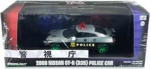 Chase 2008 NISSAN GT-R (R35) POLICE CAR 1/43 DIECAST MODEL BY GREENLIGHT 51068