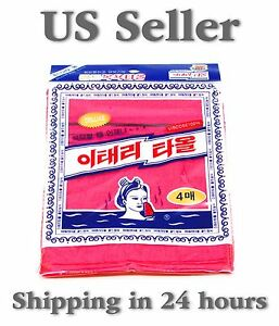 Korean Exfoliating Washcloth /Body Scrubber - Original Italy Towel [Red] [4pc]