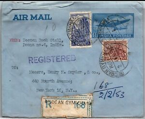 GP GOLDPATH: INDIA POSTAL STATIONARY 1953 AIR MAIL REGISTERED LETTER _CV740_P12