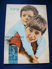 125. INCOMPRESO Japan Vintage PROGRAM Anthony Quayle Stefano Colagrande