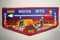 OA NISCHA NITIS LODGE 410 PATCH PURDUE UNIVERSITY 1994 NOAC 25TH ANN FLAP