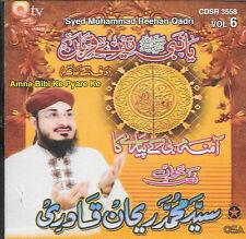 SYED MUHAMMAD REHAN QADRI - AMNA BIBI KE PYARE - NEW NAAT CD - FREE UK POST