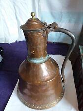 Antique Copper Turkish Water Vessel