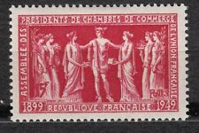 FRANCE  TIMBRE NEUF N° 849 *  ASSEMBLE DES PRESIDENTS CHAMBRE DE COMMERCE PARIS
