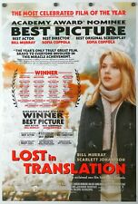 Lost In Translation - original Ds movie poster - D/S 27x40 Scarlett Johansson