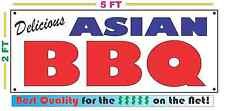 Full Color ASIAN BBQ BANNER Sign NEW Larger Size Barbecue