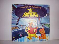 DISQUE VYNIL 45T 7 POUCES - LA BATAILLE DES PLANETES TF1 1979