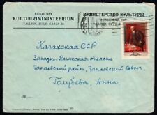 Russia USSR 1956 mail with commemorative stamp used