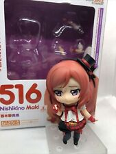 Good Smile Nendoroid 516 LoveLive! Maki Nishikino