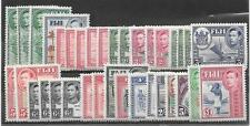 Fiji 19138/55 KGVI set of 33, includes all listed shades, perts, fine mint