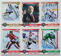 2018 Sereal KHL Exclusive Vintage Choose your Player Card