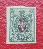Russia Civil War Armenia 1920 Lyapin # 84  MLH  VERY RARE Stamp