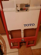 """TOTO 25 3/8"""" Duofit In-Wall Tank System, WT154M#01"""