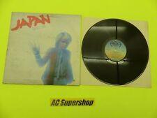 """Japan quiet life - LP Record Vinyl Album 12"""""""