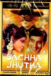 SACHHA JHUTHA - VINOD KHANNA - NEW ORIGINAL BOLLYWOOD DVD - ENGLISH SUBTITLES