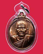 Thai Amulet Phra Rian LP MHOON Wat Ban Chan  b.e.2542 With Case