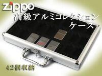 Zippo Storage Aluminium Collection Display Box Case Matsudaya max:42pcs Japan