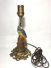 Antique Cast Iron PARROT on Stump Decorative Art Lamp unique old bird light