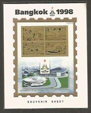 1998 THAILAND 13th ASIAN GAMES OFFICIAL GOLD REPLICA STAMP SOUVENIR SHEET 1