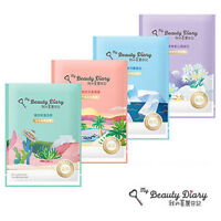 BUY 5 GET 1 FREE [MY BEAUTY DIARY] Polar Series Hydrate & Refine Facial Mask 1PC