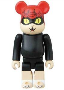 Medicom Bearbrick Be@rbrick 100% Series 37 Artist Nekome Kozou Cat Eye Boy Toy