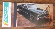 1977 FORD COUGAR CAR DEALER: OAKVILLE, ONTARIO -JL9
