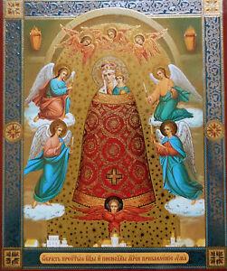 CHURCH  Icon FINE  PRINT ON BOARD  CHRISTIAN ORTHODOX 6 x 7 CM