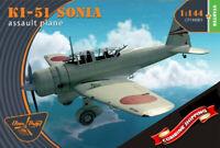 Clear Prop! 144001 Ki-51 Sonia assault plane scale plastic model kit 1/144
