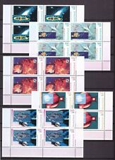 AM0211) Germany 1999 Mi. 2077-2081 in block of four MNH, semi-postal space