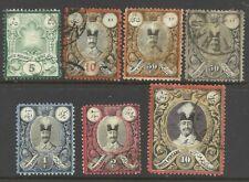 Persia Scott#53-59 complete set Postally Used Hinged CV$231