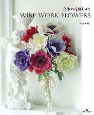 Wire Work Flowers - Japanese Craft Book SP3