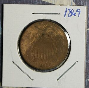 1869 2 CENT PIECE COPPER COLLECTOR COIN. FREE SHIPPING