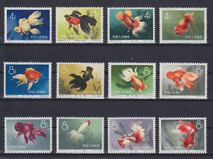 CHINA PRC 1960, FISHS, S38, COMPLETE SET