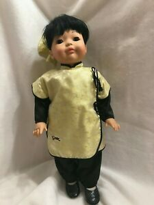 "Gotz Doll 19"" Oriental Sleepy Eye Vinyl Rooted Black Hair Soft Body Vtg Rare 80s"