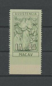 MACAU SURCHARGE 1953 ERROR HORIZONTAL IMPERFORATED !! WAAGER. UNGEZÄHNT !! h5546