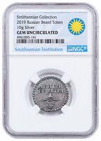 Smithsonian Russian Beard Token 10 g Silver Antiqued Medal NGC GEM BU SKU55979